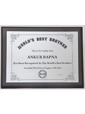 World Best Brother