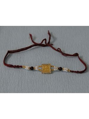 Swastik/Om Rakhi With Stone: Square Design