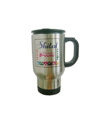 Personalized Travel Mugs