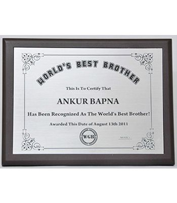 World Best Brother